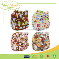 MPF001 Minky Fabric Happy Baby Reusable Girl Cloth Diapers, happy diaper