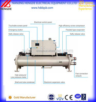 R22/407C/134A single compressor series screw water cooled chiller