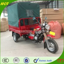 Hot sale Chinese 175cc three wheel motorcycle for cargo