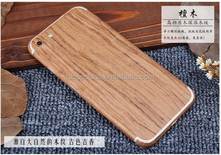 Factory price for iphone skin, for iphone 7 wood grain pvc wrap sticker