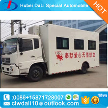dongfeng (Manufacturer): Medical bus / Blood donator vehicle with HIGHER chassis