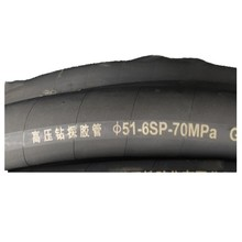 Suction and Delivery flexible corrugated pipe rubber hose manufacturer