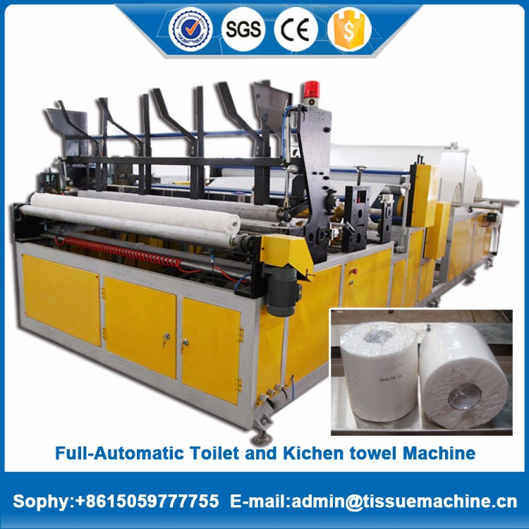 Industrial machine small toilet paper making machine mini tractor price