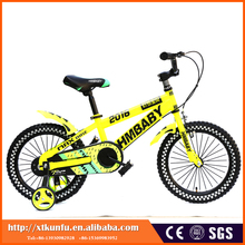 kid bicycle for 3 years old children with basket and training wheel