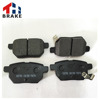 High quality factory supply car auto parts custom auto hyundai county brake pads