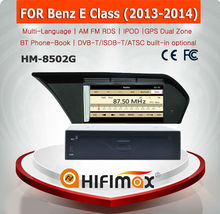 HIFIMAX WIN CE 6.0 Car DVD Player For MERCEDES BENZ E CLASS 2013-2014 Car dvd gps navigation system