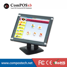 12 Inch Cheap Small VGA Powered Touch Screen Monitor With Rotatable Stand