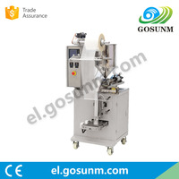self supporting bag with full automatic liquid packing machine