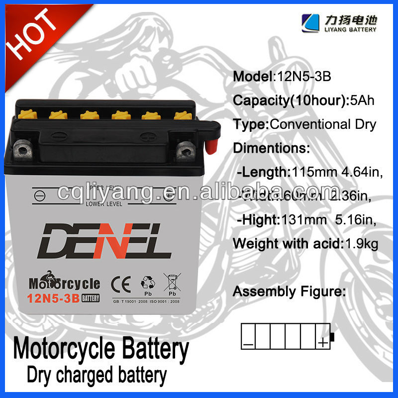 MOTO Lead Acid Dry charged Motorbike batteries for starting, 12N5-3B, Made in China