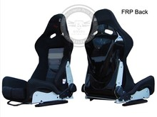 Cool Interior Car Accessories Racing Seat Blue Carbon, FRP Backing Racing Seat