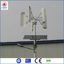 solar and wind street lamp 12v 24v/automatic solar wind led street light