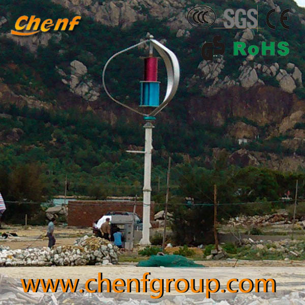 2014 Newest maglev vertical axis wind turbine generator for sale (welcome to inquiry)