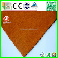 anti-static plain felt wool mohair fabric