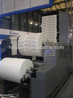 raw materials for paper cups/pe coated cup paper