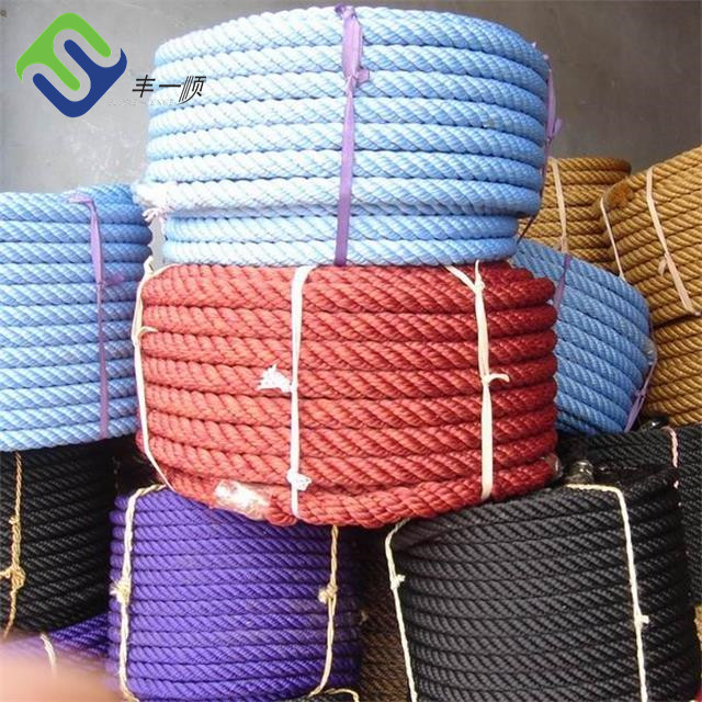 PP/PE plastic twisted packaging rope