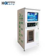 Coin Operated RO System Drinking Pure Water Vending Machine