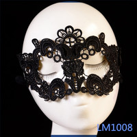 2016 turkish hot sale cheap promotional party gifts new design black lace beauty face mask