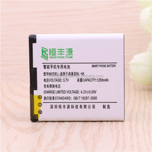 Wholesale lithium ion battery BL-5K for Nokia N85 N86 C7 T7 X7 Oro 701