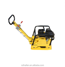 Top quality haifan vibrating plate compactor for sale