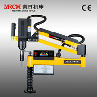 M16 The New Product Electric tapping machine hand drill MR-DS16