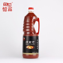 Good price 1.8L production line delicious continental korean Kimchi sauce with Oem service