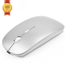 2.4Ghz Rechargeable USB Mini Optical Computer Wireless Mouse