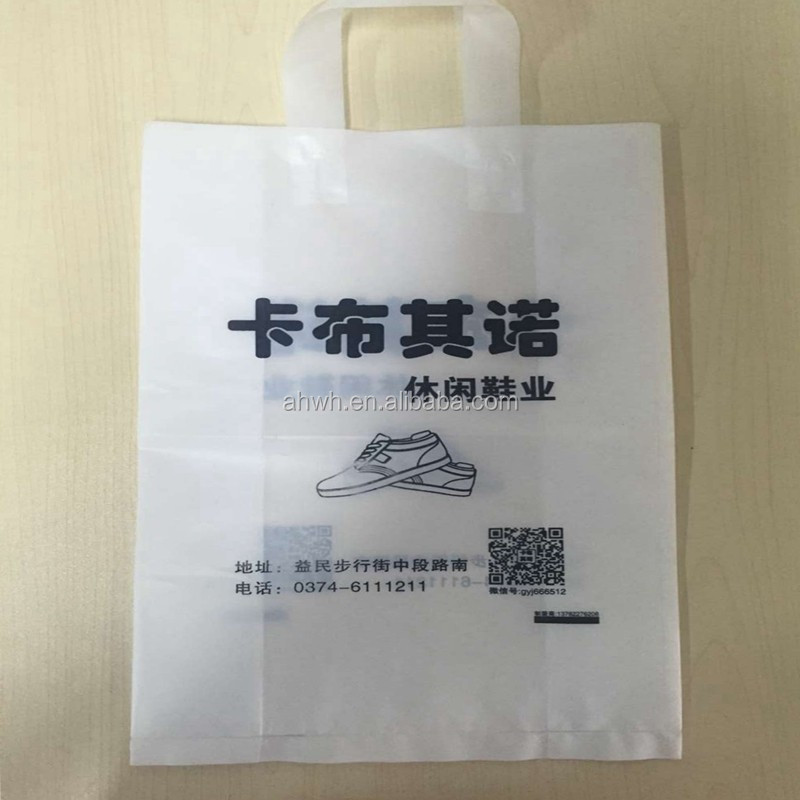 HDPE white printed plastic soft loop handle for promotion bag
