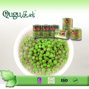 dehydrated green peas in tin canned dry green peas in brine