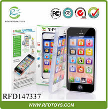 2014 hot sale RFD147337 Fashional Multi-function Learning Mobile Yphone