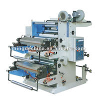 2017 HOT SALES YT Series Double-color Flexography Printing Machine