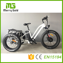 Fat tire e tricycles china electric tricycles elderly E trike with 7 speed