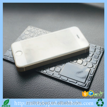 car interior decoration sticky pad manufacturer adhesive gel pads