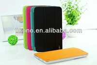 For ipad mini 2 flip cover case