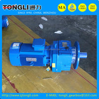 TRF168 Flange mounted helical geared motor with solid spline shaft