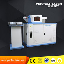 machine to make channel letters/press bending machine/electric motor braking system