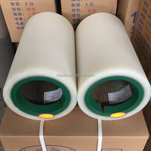Rice mill spare part pu rubber roller