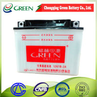 Motocicleta Batteries/ off road bike Wholesales 12V 7AH (12N7B-3A)