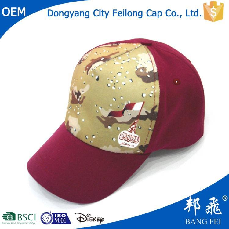 High quality military acrylic visor baseball cap vietnam hat factory mens hats and caps