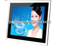 photo + digital frame with gifts china / clock / mp3 / mp4 /movie / video / music / photo / 15inch 5w speaker