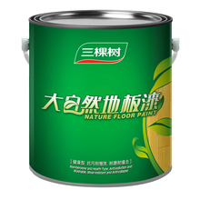 Obviouse anti-scratch and stain performances Floor Paint,Odourless Furniture Paint