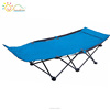 Portable folding foldable army cot, military camping bed with 600D carrying bag