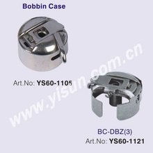 home sewing machine bobbin case