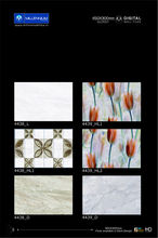 digital wall ceramic tiles iraq