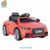 WDZP8006 Licensed Wholesale Ride On Battery Operated Kids Baby Car, 6v 12v Optional, With Mp3 Port And Radio, Eva Tire Optional