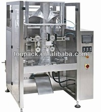 hot sale CE certificate automatic Vertical pouch packing machine(TY-V720) for biscuit packaging