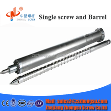 High Quality Single Injection Molding Screw Barrel/Mini Screw Accessories