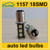 12v 18SMD COB auto led lamp 1157 for tail light, stop light