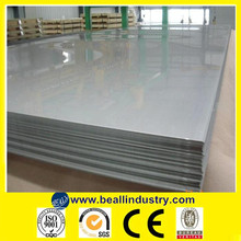 heavy quality hot rolled plate !! astm a786 carbon steel plate