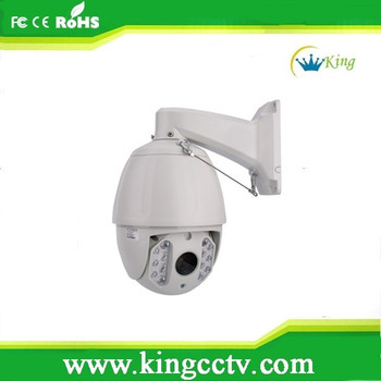 Outdoor Camera IP PTZ 4.0MP 18X Optical Zoom HD IP PTZ Camera: HK-IF18CH-4M
