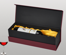 Rigid cardboard box for red wine, gift packaging box for red wine